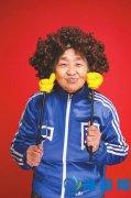 """80岁""""宜宾最美奶奶"""":孙女掌镜把青春拍回来"""