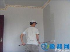 什么是腻子 墙面刮腻子价格贵不贵