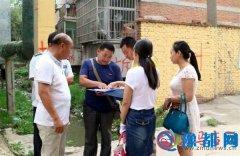 驿城区人民街朱氏河改造工程前期工作启动