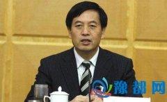 棋牌游戏原副省长秦玉海案一审开庭 被控受贿2086万元