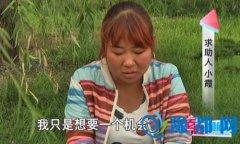 【百姓调解之离婚后的请求】携手郑州长江不孕不育医院倾情助孕