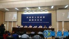 河南对破坏环境实行终身追责 5省辖市治霾更严