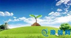 """2016上半年河南18省辖市空气质量优良天数平均85天,快来看""""榜单""""!"""