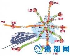 从郑州坐火车到济南 未来只需要一个多小时