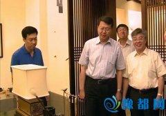 山西省政协副主席张璞到古镇调研
