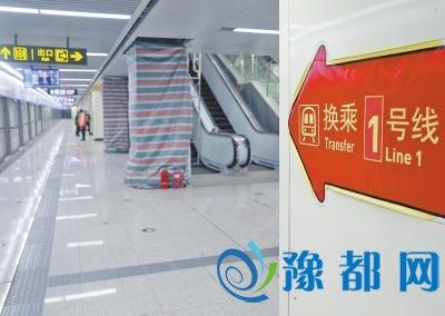 地铁1号线换2号线仅需三分钟 刘庄站直通客运北站