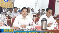 省政协常委会举办国家安全法学习讲座