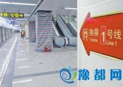 地铁1号线换2号线仅三分钟 刘庄站直通客运北站