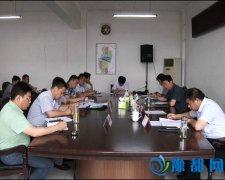 杨曙光主持召开旅游产业扶贫专题工作会