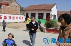 乡村教育甘肃行之三:乡村教师的价值在哪里