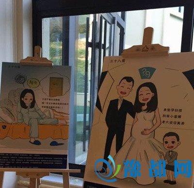 青岛和睦家医院展出正能量画展