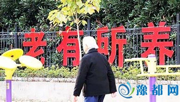 北京三种老人住办公养老院享受市政府补贴