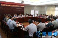 区政协召开八届二十三次常委会议