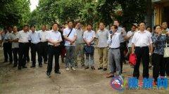 汝南考察团到人民街办事处学习征迁工作方法