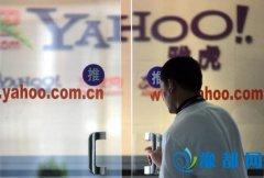 让我们再回头看一眼Yahoo,以及它最后的守望者梅姨