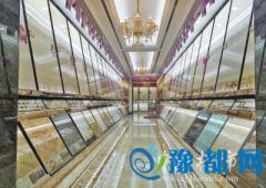 郑州华南城第二届陶瓷展销节6月底即将开幕