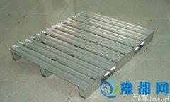 钢制托盘标准 不同品牌的钢制托盘价格