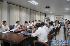 中国共产党平舆县第十二次代表大会主席团第一次会议召开
