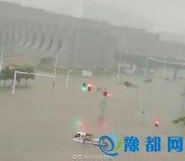 河南新乡暴雨破历史极值 交通瘫痪全城被淹