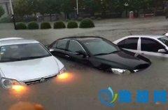 河南新乡遭特大暴雨袭击 6小时降雨量345.3毫米