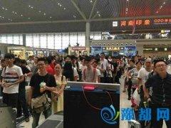 端午郑州东站客流量创新高 单日发送近6万人