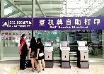 郑州高铁东站可办登机手续 自主选座几秒钟搞定
