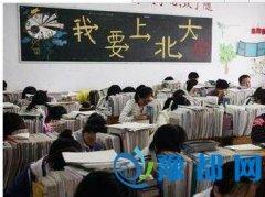 统计: 考入清华北大最多的高中有哪些?