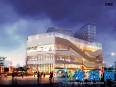 美景万科广场主力店签约商业中国行启动仪式