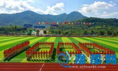 碧桂园业绩大增161% 小半年突破1000亿
