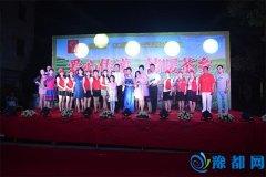 潘新镇携手一路有你QQ群志愿者举办爱心慰问演出
