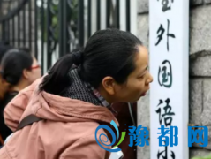 """七宝外国语小学一张""""神问卷""""震惊家长圈"""