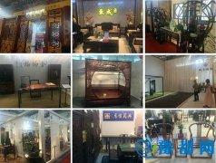 第四届中国红木家具精品品鉴会成为红木文化盛宴