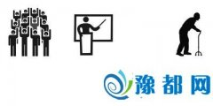 河南现在有1.07亿人全国排第三 仅次于广东山东