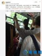 网曝北京公交再现老人骚扰女生 车上没人还贴紧女乘客