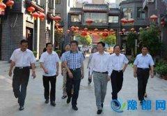 河南省旅游局及南阳市领导莅临内乡督导调研5A级景区创建工作