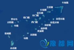 越南记者拍摄中国南沙东门礁 将照片提供给日媒