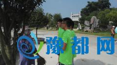 3A级景区实地考察--―河南农业大学暑期社会实践