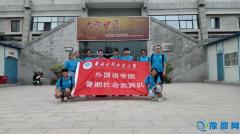 中原历史文化遗迹实地调研团赴河南博物院实地调研
