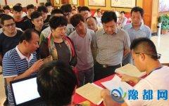 漯河市农村土地承包经营权确权登记颁证工作现场推进会在我县召开(图)