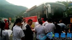 端午假期最后一天,这辆献血车咋开到尧山景区了?