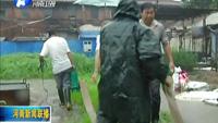 河南:新一轮降雨来袭 主要河道水势平稳