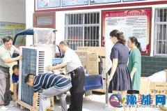 遂平县仁安医院为于楼村捐赠空调