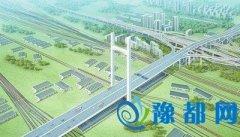 """农业路高架东西两段将""""牵手"""" 跨陇铁路大桥将开工"""