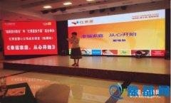 县妇联组织开展父母成长课堂活动(图)