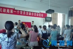 """县民政局、卫生局、工商局、食药监局分别举行庆""""七一""""系列活动(图)"""