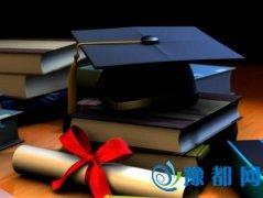做题测学历 据说90%的人高中都毕不了业