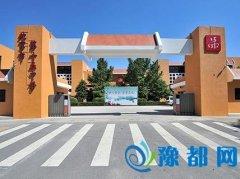 北京十五中7月3日校园开放暨中招咨询活动