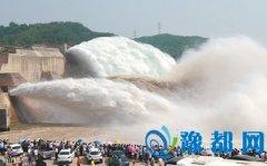 2016中国黄河小浪底观瀑活动启动
