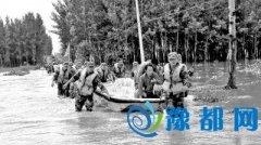 暴雨袭来河南多处受灾 强降雨致13.39万人受灾