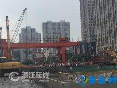 突发!杭州地铁4号线在建工地土体突涌 4工人失踪